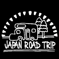 ジャパンロードトリップ ロゴ